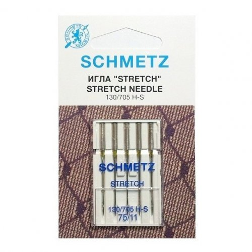 Иглы для шв. машин  Schmetz STRETCH 130/705 Н-S №75 (5шт)